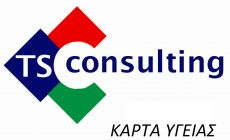 TSConsulting